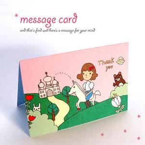 message card -마법의성